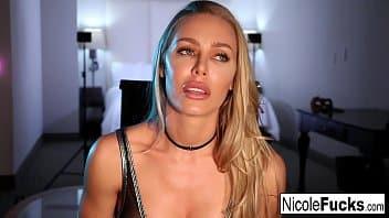 Λατρεύει να κάνει σεξ με αγνώστους στα ξενοδοχεία